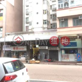 Chee Shing Building|時盛大廈