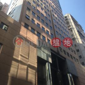 Woon Lee Commercial Building,Tsim Sha Tsui, Kowloon