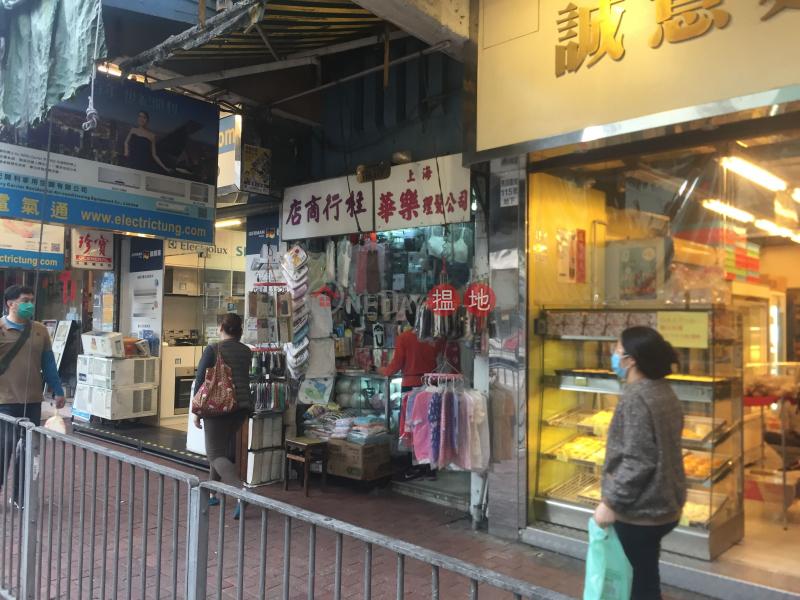 117 Ma Tau Wai Road (117 Ma Tau Wai Road) To Kwa Wan|搵地(OneDay)(3)