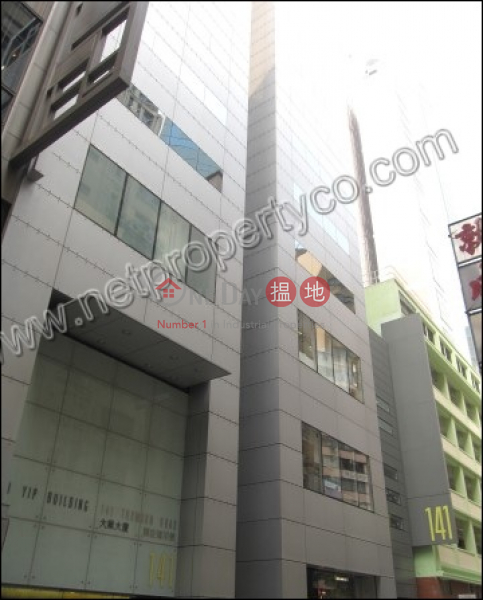 Property Search Hong Kong | OneDay | Office / Commercial Property | Rental Listings, A+ Grade Lobby, High ceiling office for Lease