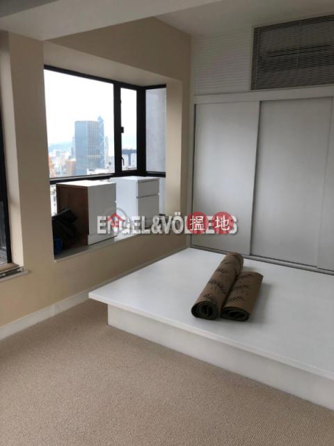 1 Bed Flat for Rent in Mid Levels West|Western DistrictVantage Park(Vantage Park)Rental Listings (EVHK45136)_0