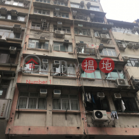 57 TAK KU LING ROAD,Kowloon City, Kowloon