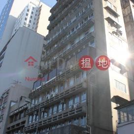 Tak Fung Building,Sheung Wan, Hong Kong Island