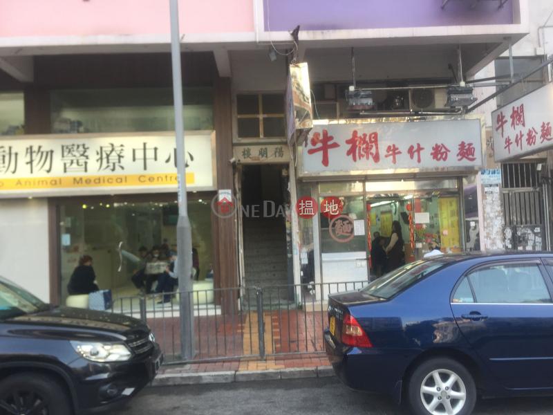 134 Sha Tsui Road (134 Sha Tsui Road) Tsuen Wan West|搵地(OneDay)(2)