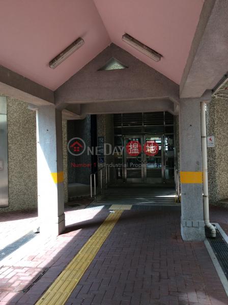 Yuet Fu House - Tin Yuet Estate (Yuet Fu House - Tin Yuet Estate) Tin Shui Wai|搵地(OneDay)(1)