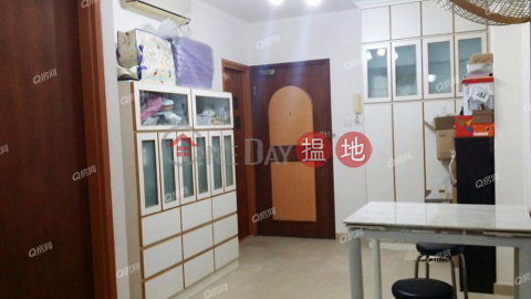 Yanville | 1 bedroom Mid Floor Flat for Sale|Yanville(Yanville)Sales Listings (XGGD793300048)_0