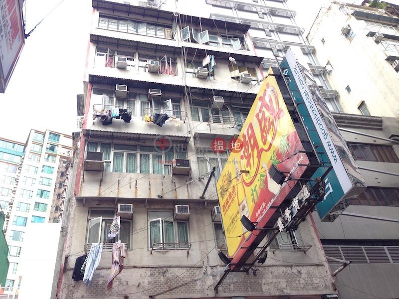 吳松街88-90號 (88-90 Woosung Street) 佐敦|搵地(OneDay)(2)