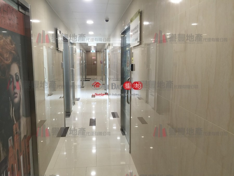 Property Search Hong Kong | OneDay | Industrial Rental Listings HO WAH