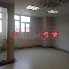 內廁,新裝|黃大仙區太子工業大廈(Prince Industrial Building)出租樓盤 (136859)_0