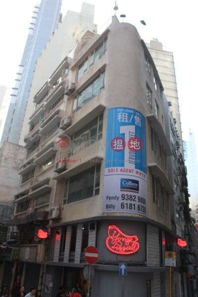 1 Jervois Street (1 Jervois Street) Sheung Wan|搵地(OneDay)(1)
