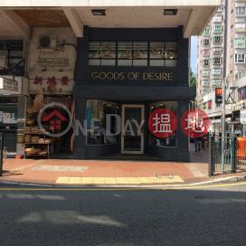 8 Yi Chun Street|宜春街8號