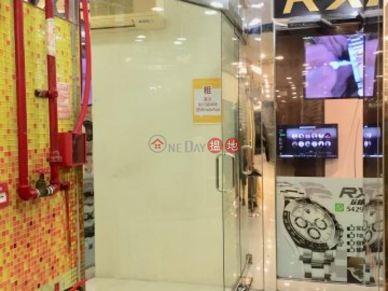 小型商舖全包創業首選, Yan On Building Block A 仁安大廈 A座 Rental Listings | Yau Tsim Mong (93790-4282938813)