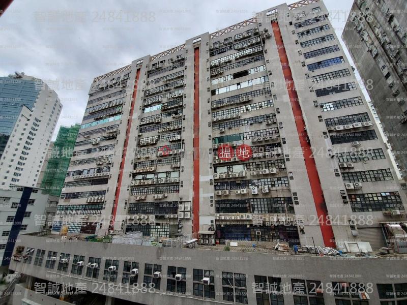 香港搵樓|租樓|二手盤|買樓| 搵地 | 工業大廈出租樓盤-即電 60816199 趙生│93037288 黃ms