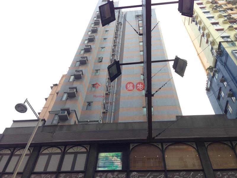 50 Shantung Street (50 Shantung Street) Mong Kok 搵地(OneDay)(2)