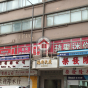 福安工廠大廈 (Fuk On Factory Building) 油尖旺廣東道1123號 - 搵地(OneDay)(4)