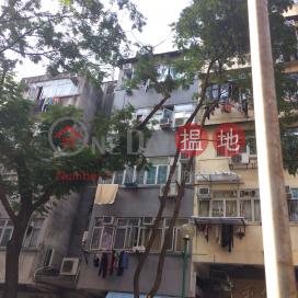 30 Yi Pei Square,Tsuen Wan East, New Territories