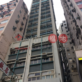TEL 98755238|Wan Chai DistrictSouthern Commercial Building(Southern Commercial Building)Sales Listings (KEVIN-4303355360)_0