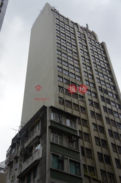 Greatmany Centre (Greatmany Centre ) Wan Chai|搵地(OneDay)(1)