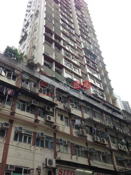 Hoi Ching Mansion (Hoi Ching Mansion) Sai Wan Ho|搵地(OneDay)(1)
