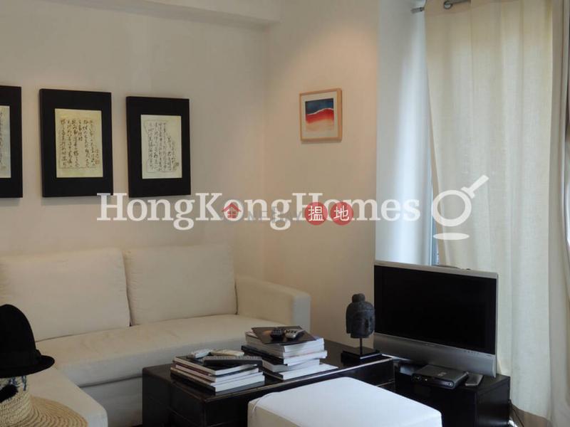 Bonham Crest, Unknown, Residential, Sales Listings   HK$ 11.5M
