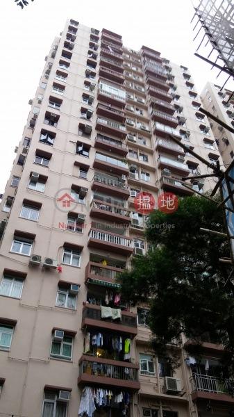 Stage 1 Ming Yuen Mansions (Stage 1 Ming Yuen Mansions) North Point|搵地(OneDay)(2)