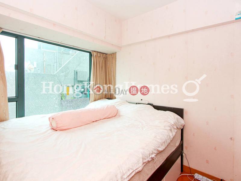 HK$ 1,050萬俊陞華庭-西區 俊陞華庭兩房一廳單位出售