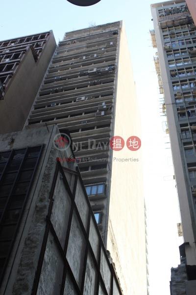 Suen Yue Building (Suen Yue Building) Sheung Wan|搵地(OneDay)(1)