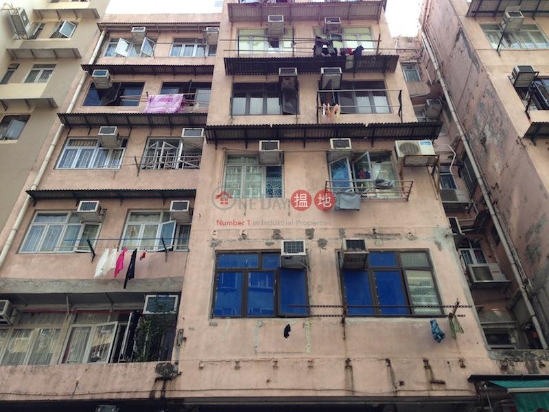 金田樓 (Kim Tin Building) 油麻地|搵地(OneDay)(1)
