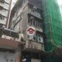 官涌街22號 (22 Kwun Chung Street) 油尖旺|搵地(OneDay)(1)