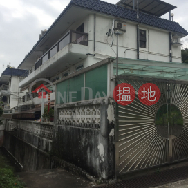 Yee Hong Villa Block 6|怡康苑6座