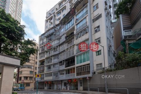 2房1廁,連租約發售《慶雲大廈出租單位》 慶雲大廈(Hanwin Mansion)出租樓盤 (OKAY-R74865)_0
