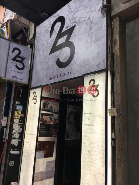 蘭芳道19號 (19 Lan Fong Road) 銅鑼灣|搵地(OneDay)(1)