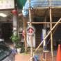 官涌街22號 (22 Kwun Chung Street) 油尖旺|搵地(OneDay)(2)