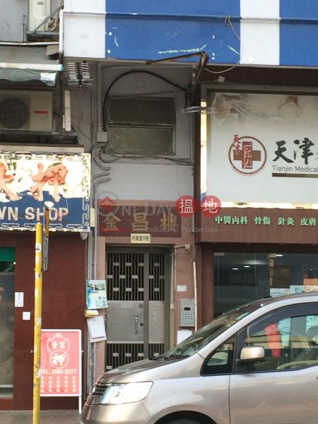 金昌樓 (Kam Cheong Building) 大圍|搵地(OneDay)(2)