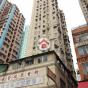 協德大廈 (Hip Tak Building) 葵青 搵地(OneDay)(1)