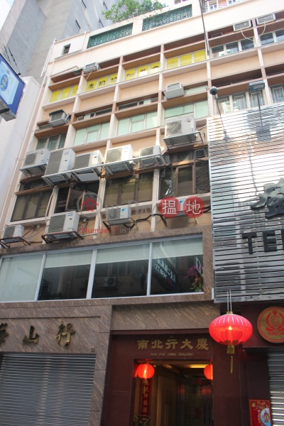 南北行大廈 (Nam Pak Hong Building) 上環|搵地(OneDay)(4)