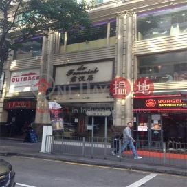 君悅居,灣仔, 香港島
