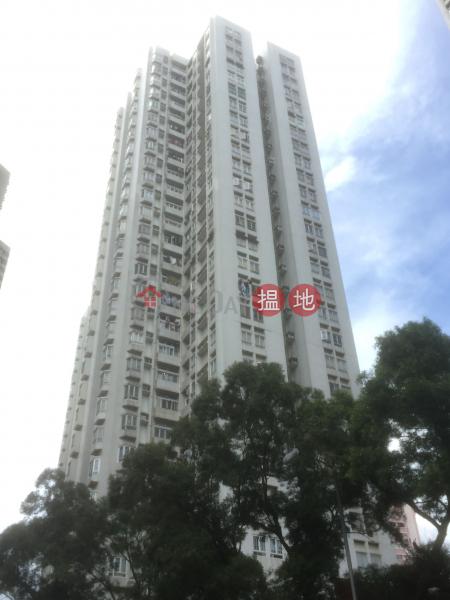 新葵興花園 B座 (Block B Sun Kwai Hing Gardens) 葵芳|搵地(OneDay)(1)