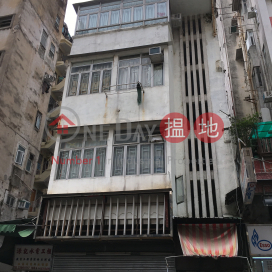 169 Pratas Street,Sham Shui Po, Kowloon