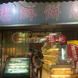 21 To Kwa Wan Road,To Kwa Wan, Kowloon