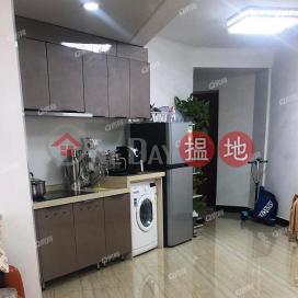 Hong Sing Gardens Block 3 | 3 bedroom Low Floor Flat for Sale|Hong Sing Gardens Block 3(Hong Sing Gardens Block 3)Sales Listings (XGXJ611701196)_0