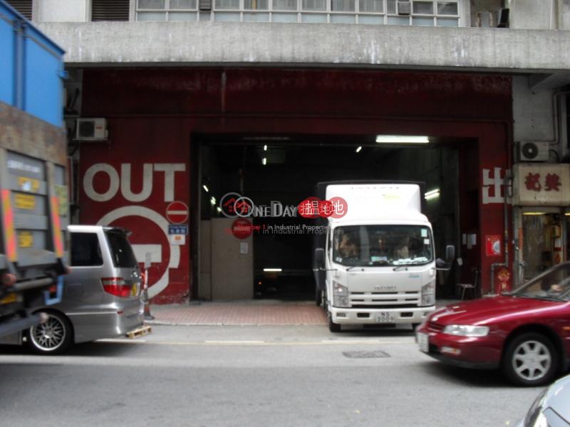 香港搵樓|租樓|二手盤|買樓| 搵地 | 工業大廈出租樓盤世紀工商中心