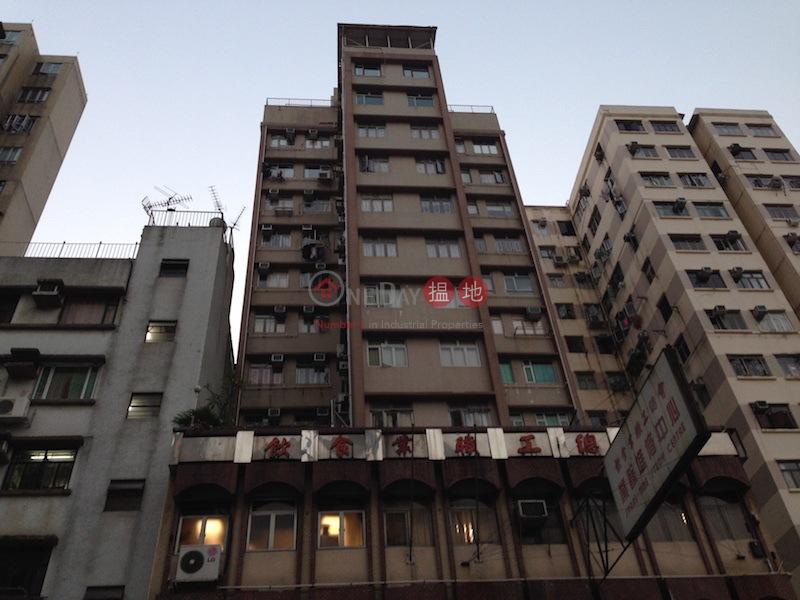 東威大廈 (Tung Wai Building) 太子|搵地(OneDay)(2)