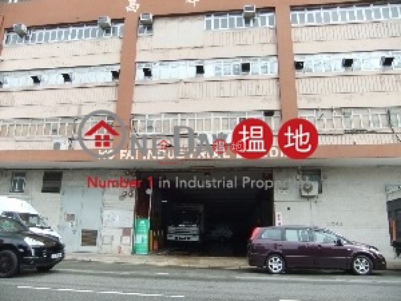 Ko Fai Industrial Building, Ko Fai Industrial Building 高輝工業大廈 Rental Listings | Kwun Tong District (poonc-04506)