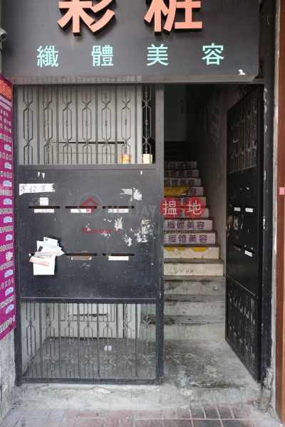 廣福道123號 (123 Kwong Fuk Road) 大埔|搵地(OneDay)(2)