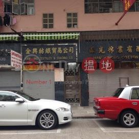 基隆街114號,深水埗, 九龍