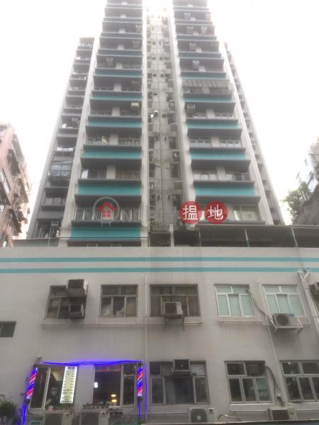 Fu Yip Building (Fu Yip Building) Hung Hom|搵地(OneDay)(2)