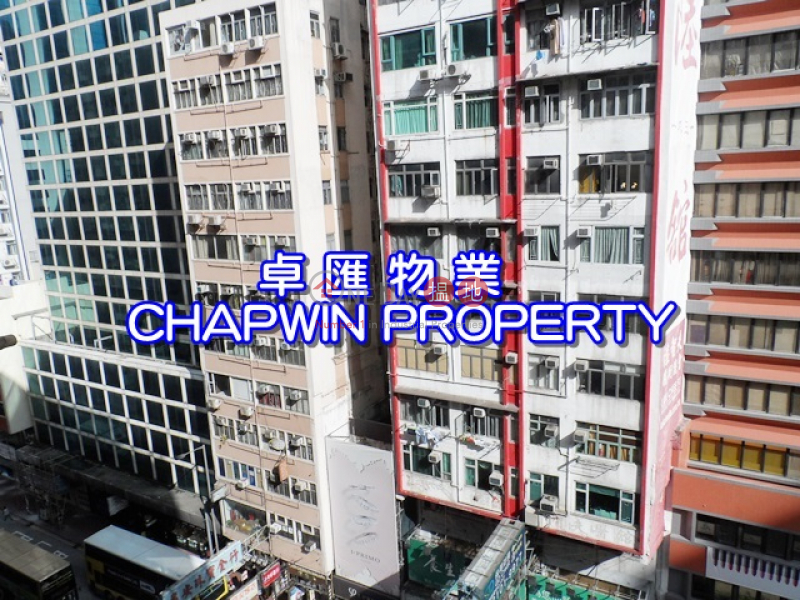 3 bedrooms, Island Building 香島大廈 Sales Listings | Wan Chai District (KEVIN-0031516207)
