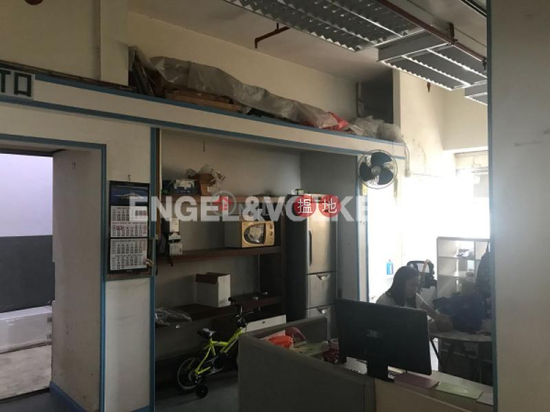 Studio Flat for Sale in Ap Lei Chau 10 Lee Hing Street | Southern District | Hong Kong | Sales, HK$ 9M