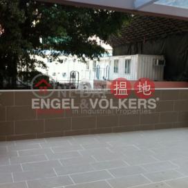 西營盤4房豪宅筍盤出售 住宅單位 永利大廈(Wing Lee Building)出售樓盤 (EVHK40474)_3